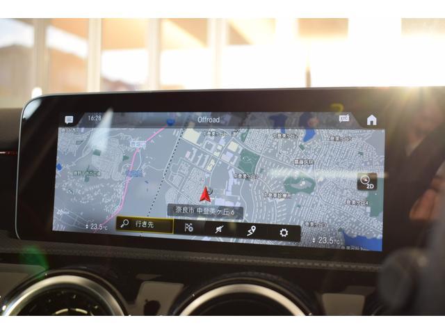 A200d AMGライン レーダーセーフティパッケージ ナビゲーションパッケージ AMGライン メルセデスケア継承 ワンオーナー(11枚目)