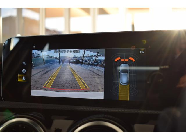 A200d AMGライン レーダーセーフティパッケージ ナビゲーションパッケージ AMGライン メルセデスケア継承 ワンオーナー(12枚目)