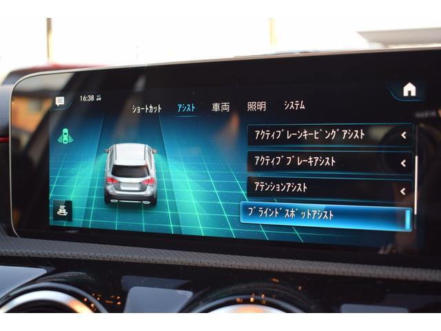 A200d AMGライン レーダーセーフティパッケージ ナビゲーションパッケージ AMGライン メルセデスケア継承 ワンオーナー(14枚目)