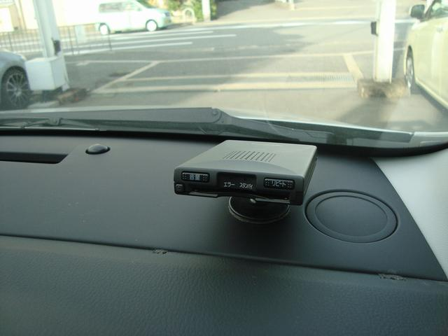 マツダ MPV 23C スポーティパッケージ Uスタイル 両側電スラ HID