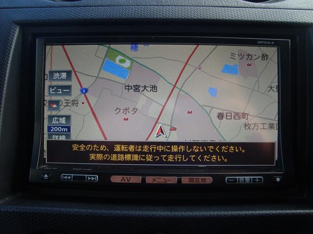 日産 キックス RX 禁煙 ナビ ワンセグ シートヒーター アルミ