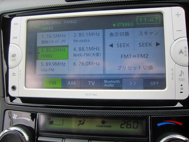 1.5G エアロツアラー 純正ナビ バックカメラ(13枚目)