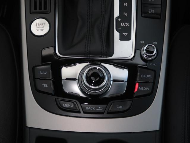 2.0TFSIクワトロ アウディパーキングシステム リヤビューカメラ ストレージパッケージ ライティングパッケージ アドバンストキーシステム MMIマルチメディアインターフェイス シートヒーター アウディサウンドシステム(20枚目)