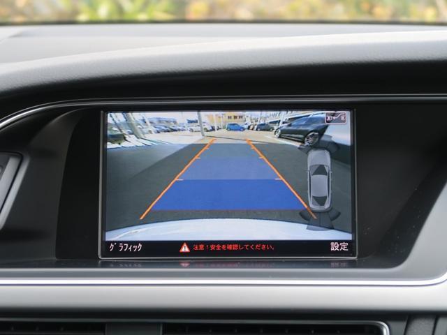 2.0TFSIクワトロ アウディパーキングシステム リヤビューカメラ ストレージパッケージ ライティングパッケージ アドバンストキーシステム MMIマルチメディアインターフェイス シートヒーター アウディサウンドシステム(28枚目)