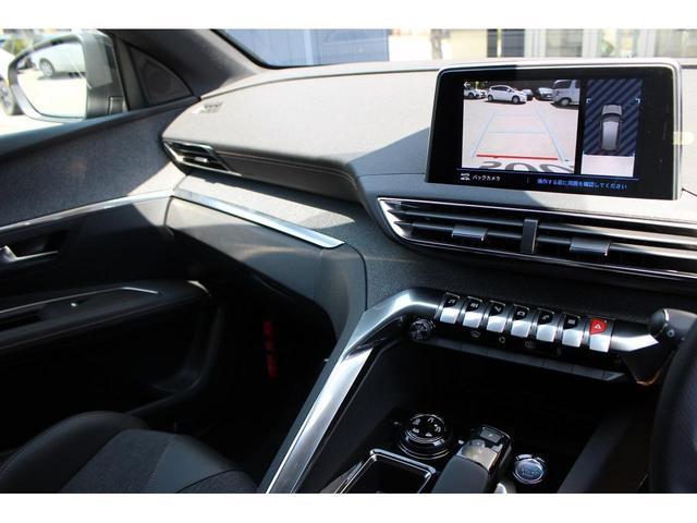 GTライン クルーズコントロール 電動テールゲート バックカメラ アドバンスグリップコントロール(14枚目)