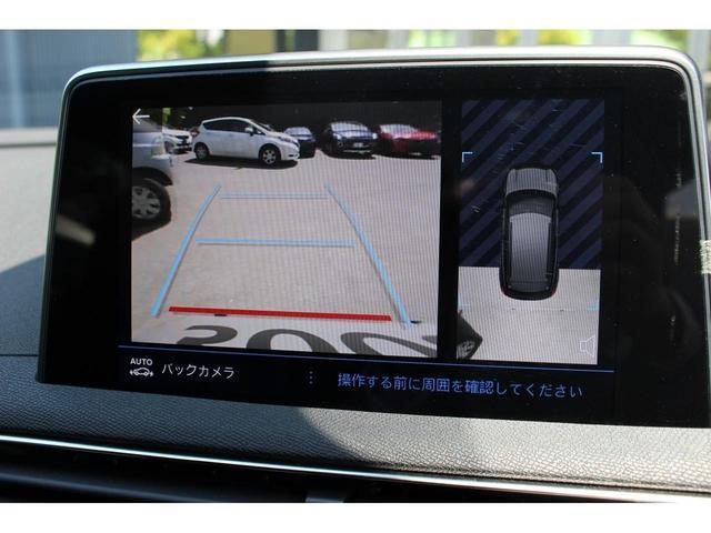 GTライン クルーズコントロール 電動テールゲート バックカメラ アドバンスグリップコントロール(17枚目)