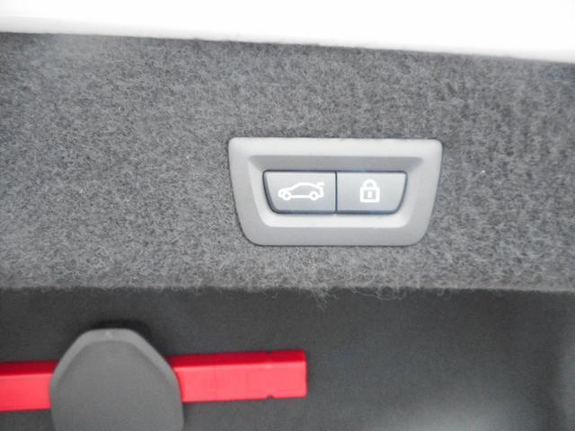740iプラスP茶革レーザーライト弊社デモカーPサポートSR(12枚目)