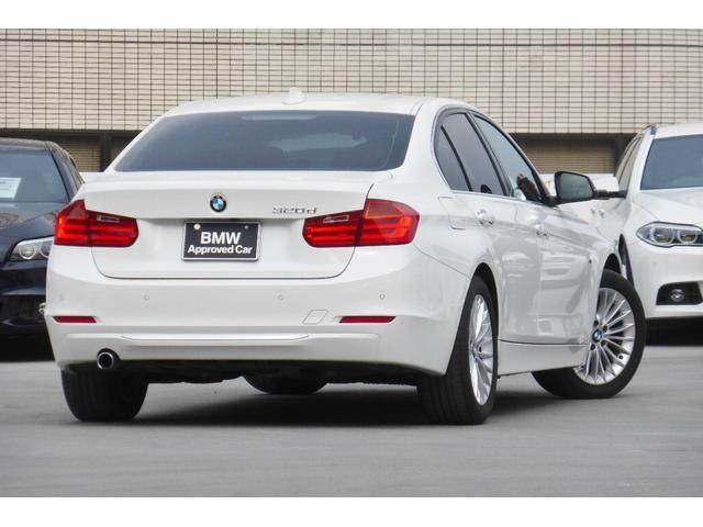 BMW BMW 320d ラグジュアリー 黒革 Dアシスト タッチパットC