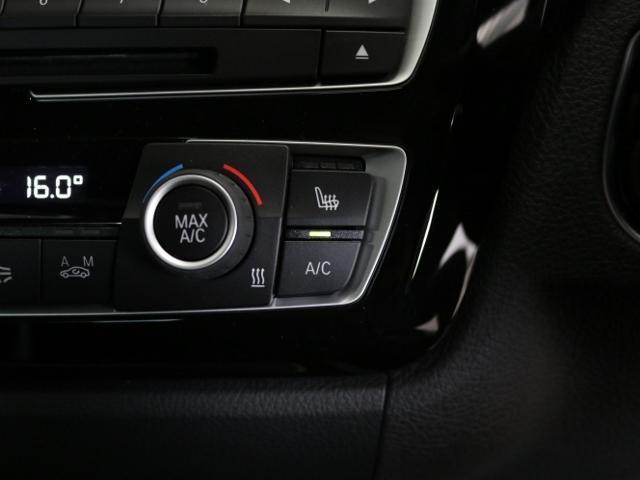 420i xDriveグランクーペMスピリット登録済未使用車(10枚目)