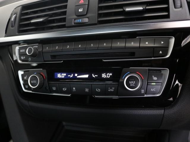 420i xDriveグランクーペMスピリット登録済未使用車(18枚目)