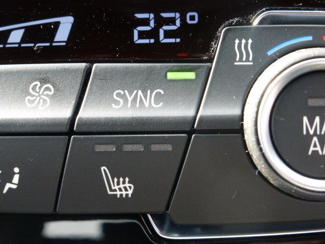 sDrive 18i MスポーツX 登録済未使用車 ACC(8枚目)
