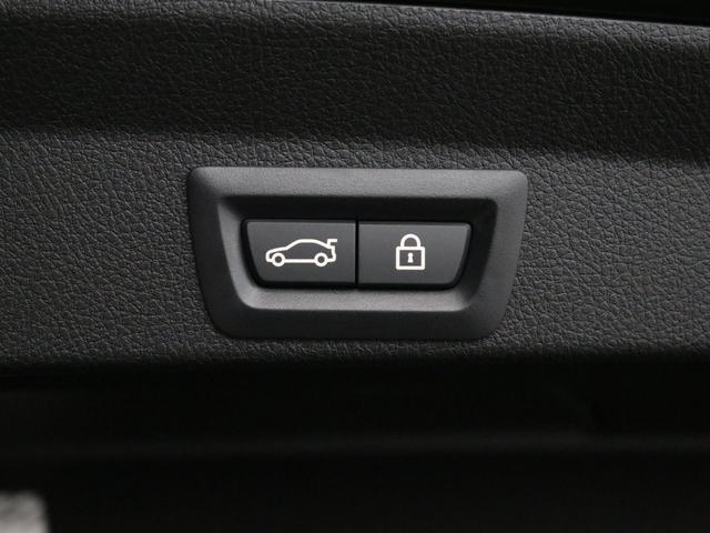 420iグランクーペ Mスポーツ 登録済未使用車液晶メーター(13枚目)