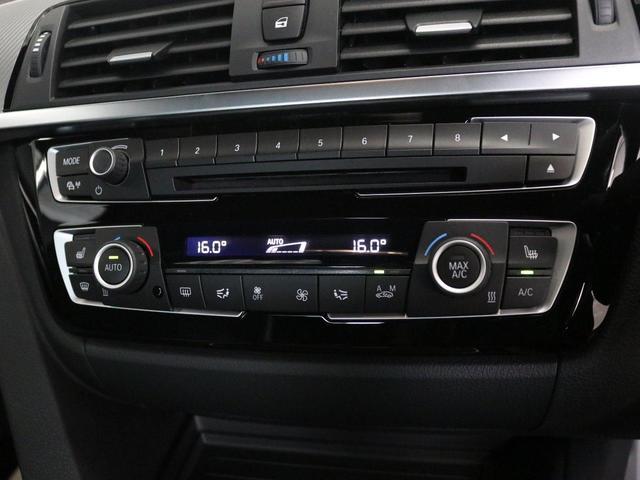 420iグランクーペ Mスポーツ 登録済未使用車液晶メーター(15枚目)