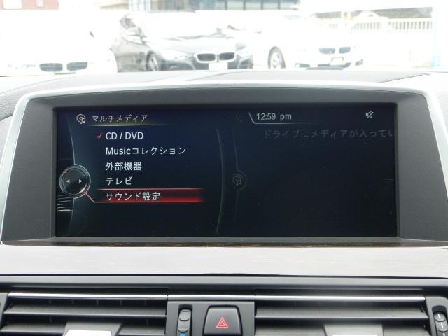 640iグランクーペ LED 黒革コンフォートシート(20枚目)