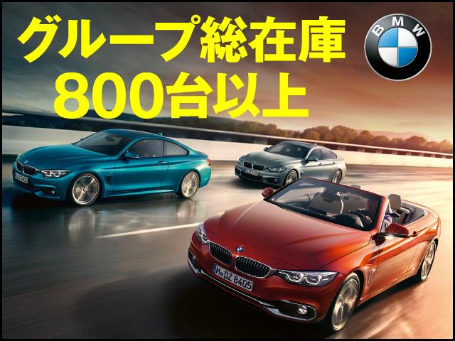 ◆期間限定!BMWオートローン特別低金利キャンペーン中です☆このチャンスにぜひ弊社在庫車両をご検討ください!◆
