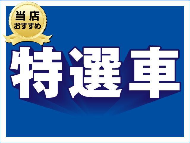 220iカブリオレ Mスポーツ 黒革 シートH Dアシスト(4枚目)