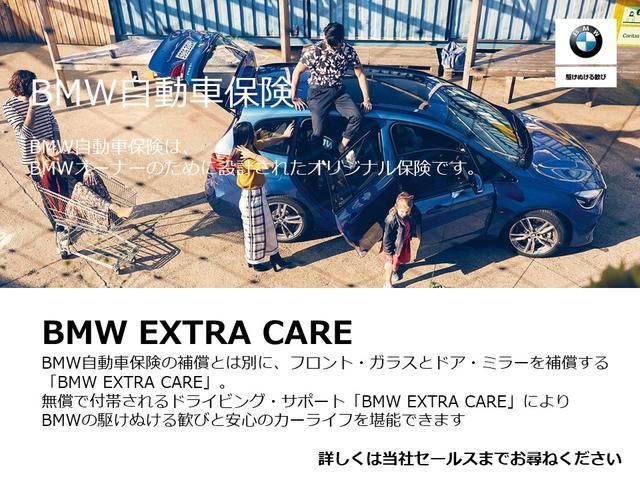 xDrive 20i xライン デモカー車両 ACC HUD(4枚目)
