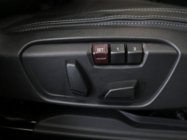 xDrive 25i xライン ハイラインPKG黒革ACC(13枚目)