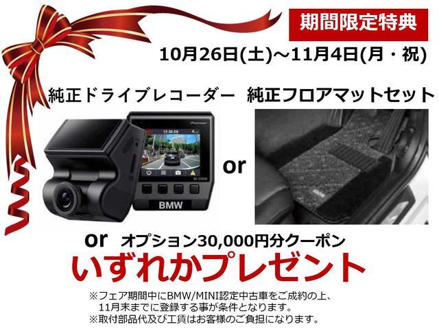 sDrive 18i ハイラインPKG ベージュ革 純正ナビ(2枚目)