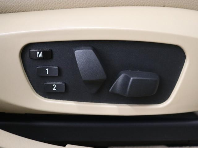 sDrive 18i ハイラインPKG ベージュ革 純正ナビ(6枚目)