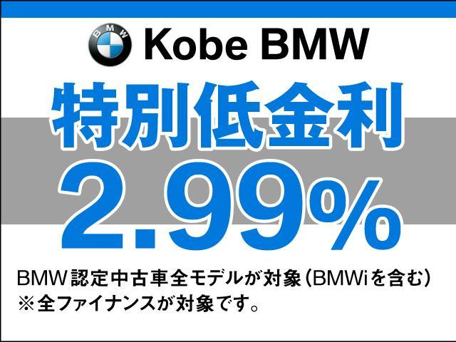 「BMW」「BMW X4」「SUV・クロカン」「兵庫県」の中古車2