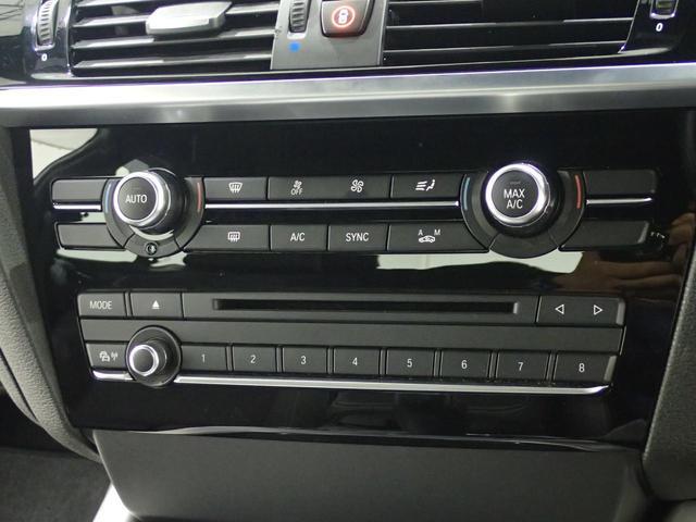 「BMW」「BMW X4」「SUV・クロカン」「兵庫県」の中古車9