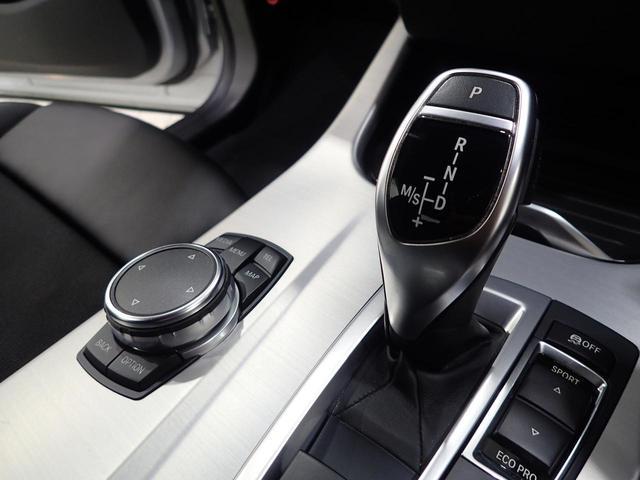 「BMW」「BMW X4」「SUV・クロカン」「兵庫県」の中古車10