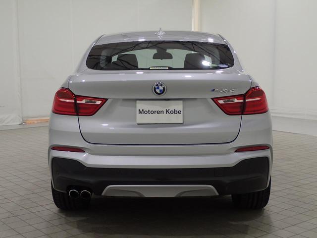 「BMW」「BMW X4」「SUV・クロカン」「兵庫県」の中古車14