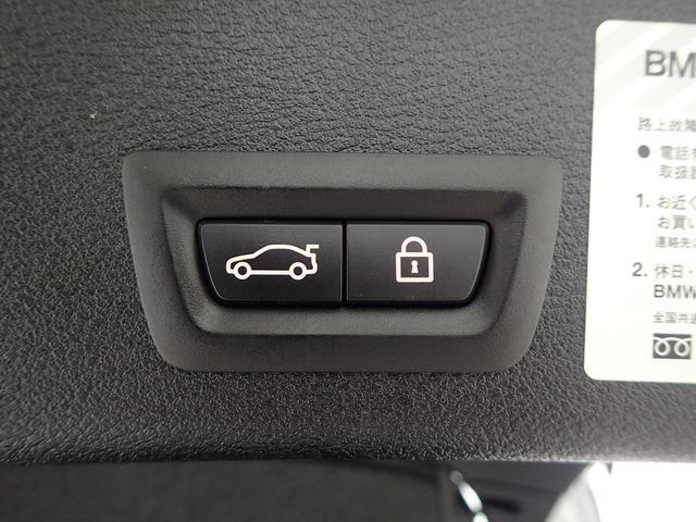 「BMW」「BMW X4」「SUV・クロカン」「兵庫県」の中古車16