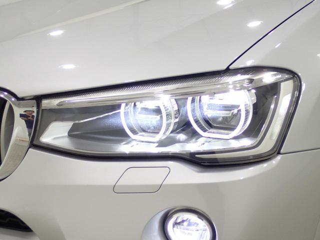 「BMW」「BMW X4」「SUV・クロカン」「兵庫県」の中古車20