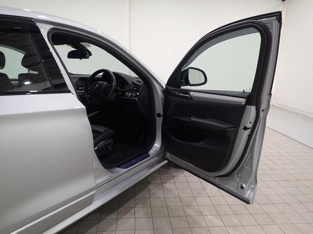 「BMW」「BMW X4」「SUV・クロカン」「兵庫県」の中古車21