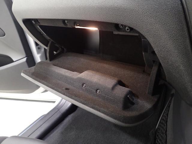「BMW」「BMW X4」「SUV・クロカン」「兵庫県」の中古車44