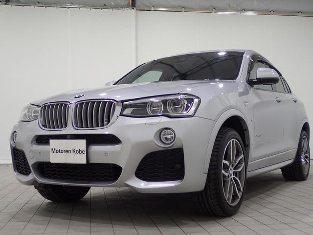 「BMW」「BMW X4」「SUV・クロカン」「兵庫県」の中古車47