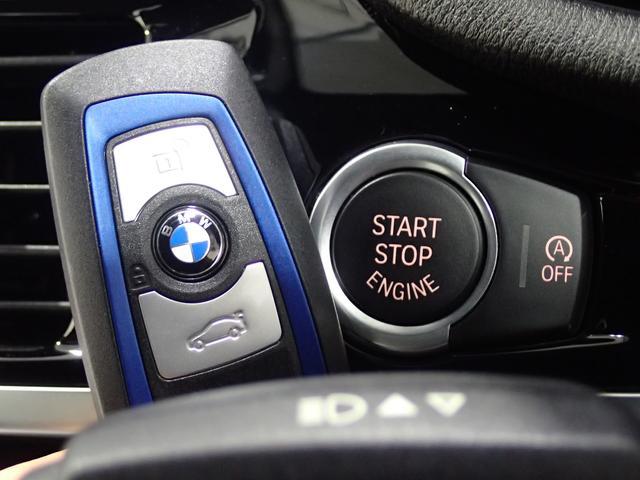 「BMW」「BMW X4」「SUV・クロカン」「兵庫県」の中古車56