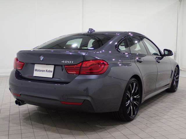 「BMW」「BMW」「セダン」「兵庫県」の中古車24