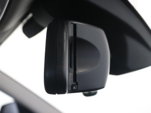 118dスポーツ タイヤ4本新品 HDDナビ Bカメラ(20枚目)