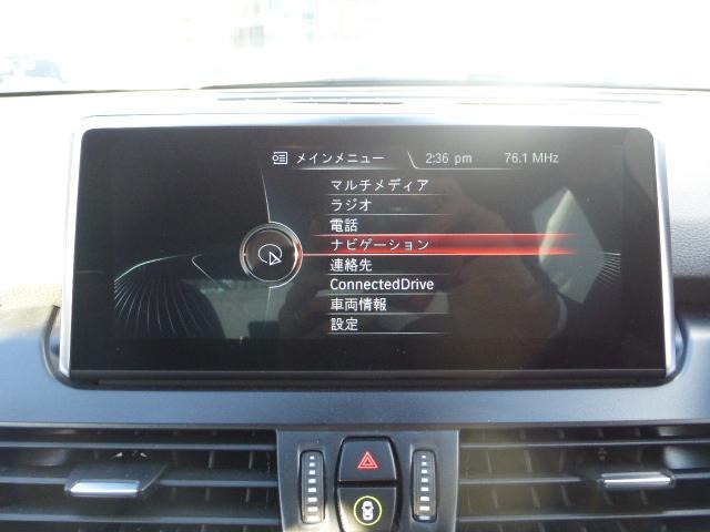 225i xDriveアクティブツアラー Mスポーツ HUD(15枚目)