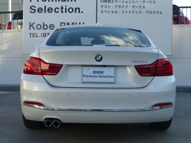 「BMW」「BMW」「セダン」「兵庫県」の中古車18