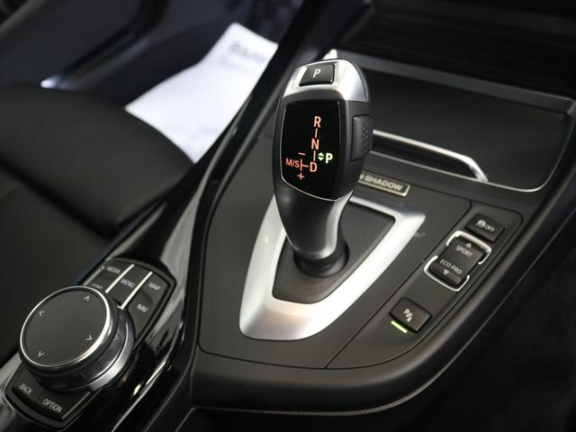 「BMW」「BMW」「コンパクトカー」「兵庫県」の中古車13