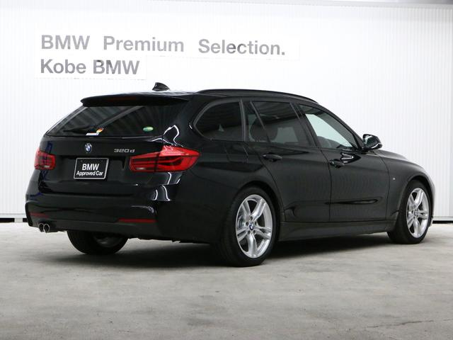 「BMW」「BMW」「ステーションワゴン」「兵庫県」の中古車12