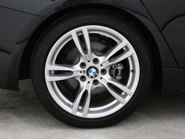 「BMW」「BMW」「ステーションワゴン」「兵庫県」の中古車18