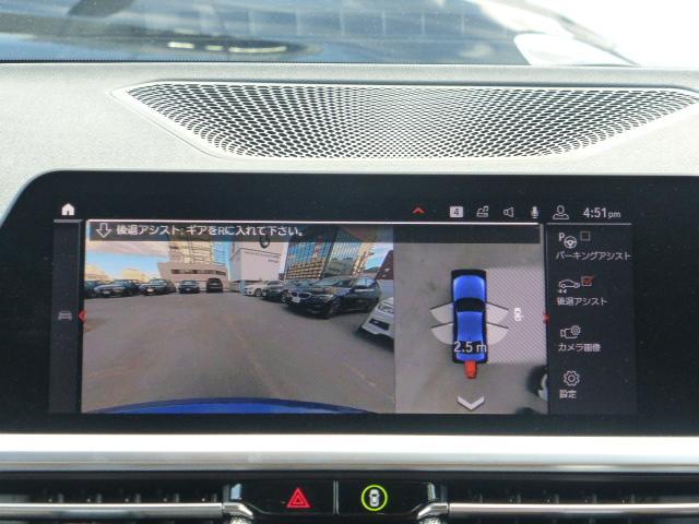 320i Mスポーツ コニャックレザー コンフォートPKG ハイラインPKG パーキングアシストプラス 18インチAW リバースアシスト アダプティブLEDヘッドライト 3ゾーンオートエアコン(9枚目)
