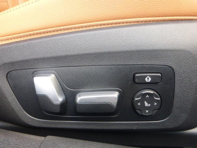 320i Mスポーツ コニャックレザー コンフォートPKG ハイラインPKG パーキングアシストプラス 18インチAW リバースアシスト アダプティブLEDヘッドライト 3ゾーンオートエアコン(41枚目)
