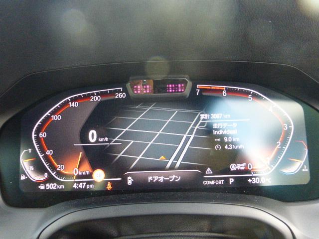 320i Mスポーツ コニャックレザー コンフォートPKG ハイラインPKG パーキングアシストプラス 18インチAW リバースアシスト アダプティブLEDヘッドライト 3ゾーンオートエアコン(52枚目)