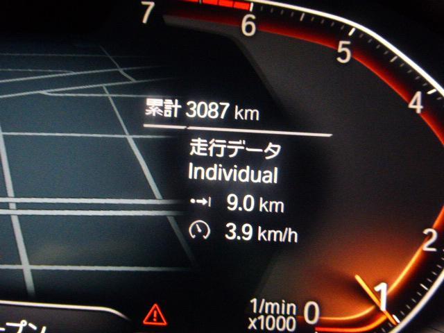 320i Mスポーツ コニャックレザー コンフォートPKG ハイラインPKG パーキングアシストプラス 18インチAW リバースアシスト アダプティブLEDヘッドライト 3ゾーンオートエアコン(80枚目)