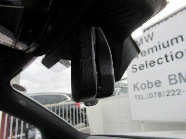 740i Mスポーツパッケージ 弊社デモカー 後期LCIモデル 黒革 ACC Dアシスト リバースアシスト ライブコクピット サンルーフ 20AW レザーダッシュボード トップビューカメラ パーキングアシスト ベンチレーションシート(51枚目)