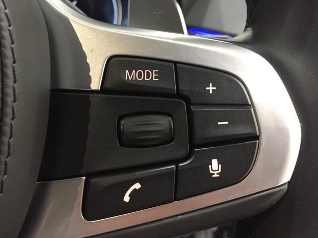 523iツーリング Mスポーツ アクティブクルーズコントロール 全周囲カメラ 前後PDC 電動リアゲート 電動シート 衝突被害軽減ブレーキ フルセグTV 純正ミラーETC 純正HDDナビ アダプティブLEDヘッドライト フォグ(22枚目)