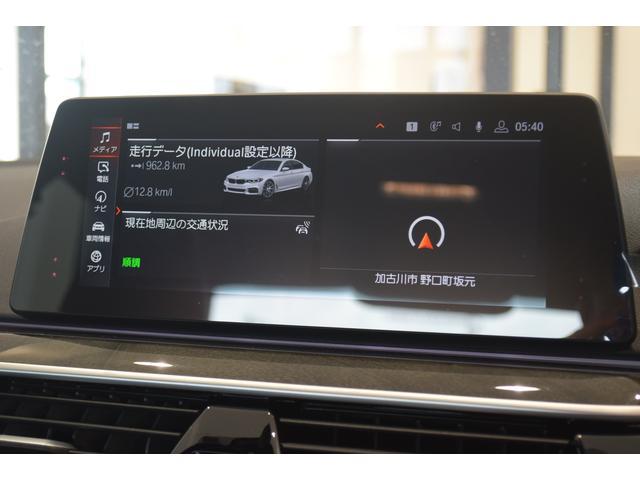 523d xDrive Mスピリット 弊社デモカー ハイラインPKG ブラックレザー 前後シートヒーター コンフォートアクセス アクティブクルーズコントロール ヘッドアップディスプレイ 電動シート アダプティブLEDヘッドライト(10枚目)