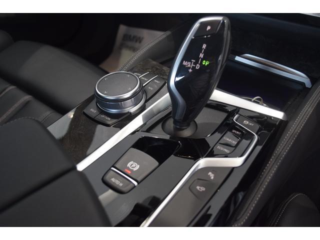 523d xDrive Mスピリット 弊社デモカー ハイラインPKG ブラックレザー 前後シートヒーター コンフォートアクセス アクティブクルーズコントロール ヘッドアップディスプレイ 電動シート アダプティブLEDヘッドライト(11枚目)