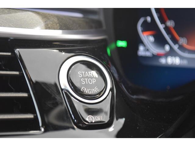 523d xDrive Mスピリット 弊社デモカー ハイラインPKG ブラックレザー 前後シートヒーター コンフォートアクセス アクティブクルーズコントロール ヘッドアップディスプレイ 電動シート アダプティブLEDヘッドライト(19枚目)